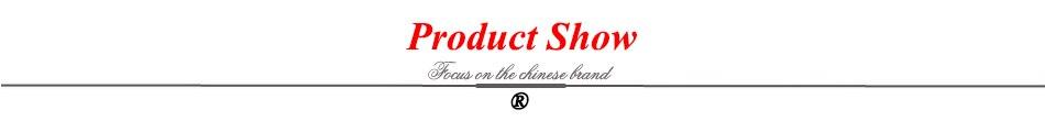Protuct Show 2510Px