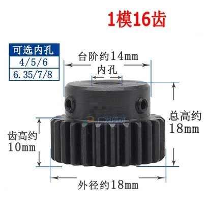 2 adet 1M16T 1 Mod 16 Diş Düz dişli metal motor patron dişli İç delik 4/5/6 /6.35/7/8 dişli raf iletim RC