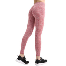2018 fashion shaped Hip Sports women Pants Elastic gray Skinny Sportswear pencil pants Gym Clothes Fitness pink trousers