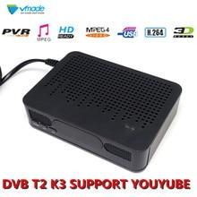 Vmade dvb t2 k3 디지털 접지 방송 컨버터 수신기 tv 박스 fta 키트는 mpeg4 h.264 풀 hd 1080 p 셋톱 박스를 지원합니다.