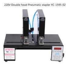 220 V двойной головкой пневматический степлер YC-1595-02 Электрический степлер привязки переплетный станок 180 раз/мин Y
