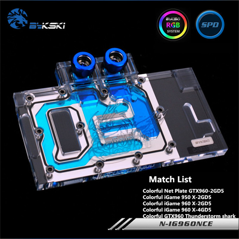 Bykski Full Coverage GPU Water Block For Colorful GTX960 Graphics Card N-IG96ONCE-X computador cooling fan replacement for msi twin frozr ii r7770 hd 7770 n460 n560 gtx graphics video card fans pld08010s12hh