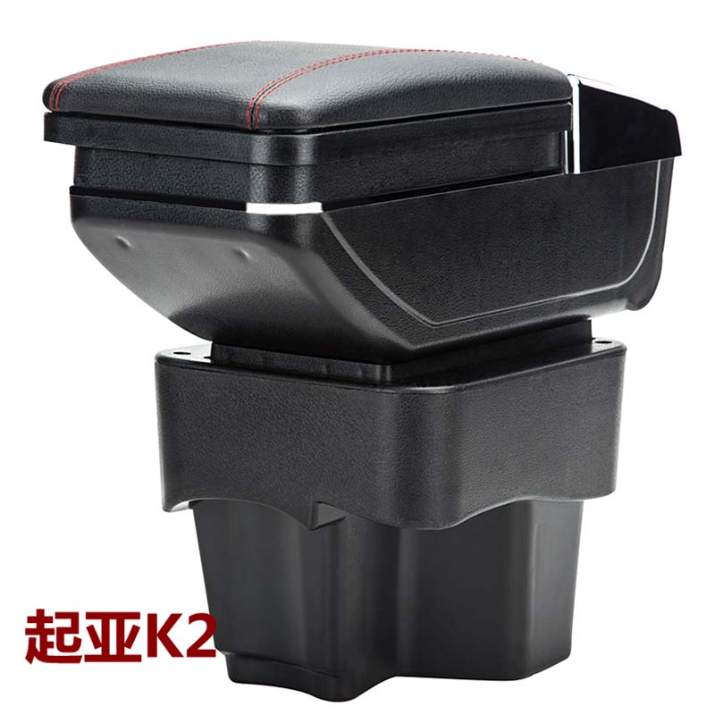 Car Armrest Central Store Content Storage Box For kia rio pride 3rd generation 2012 2013 2014 2015 2016 2017