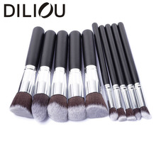 New 10 pcs professional Makeup Brushes Foundation Flat Kabuki Kit pinceis maquiagem cosmetics contour make up brushes.10pcs/set