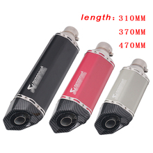36~51mm Universal Motorcycle Exhaust 310mm 370mm 470mm Modified Movable DB Killer Modify Motocross Muffler