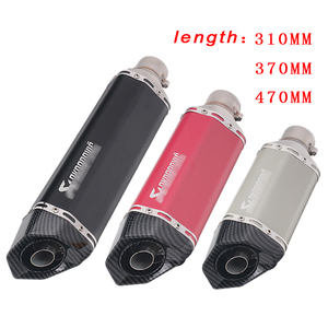 Image 1 - 36~51mm Universal Motorcycle Exhaust 310mm 370mm 470mm Modified Movable DB Killer Modify Motocross Exhaust Muffler