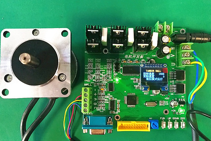 BLDC Brushless DC Motor, PMSM Permanent Magnet Synchronous Motor Development Board STM32 (including Motor)