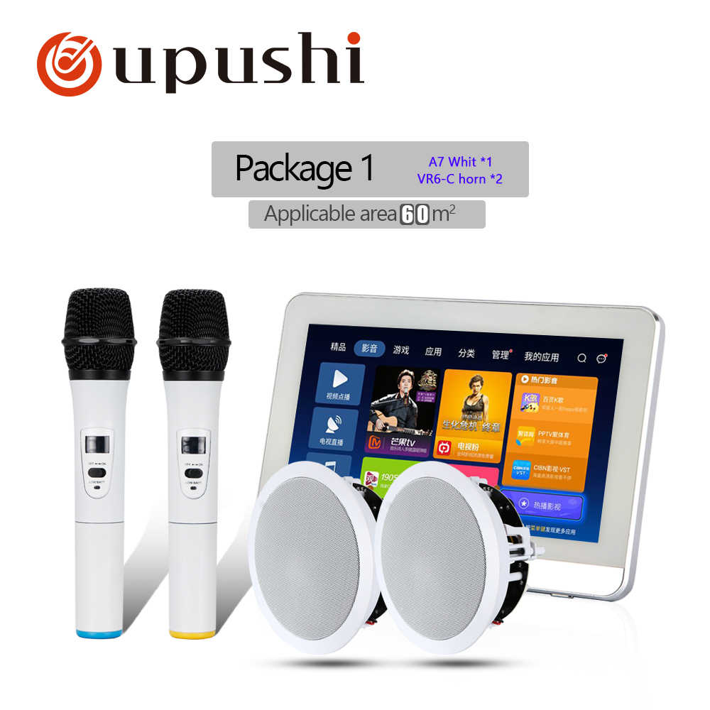 Oupushi A7 VR6 C Home Meeting Audio visual in wall