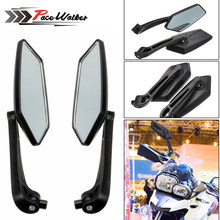 Motorcycle Handlebar Rearview Mirror Pedal Side View Mirror Universal For Honda Kawasaki Yamaha Suzuki Scooter KTM Benelli Black(China)