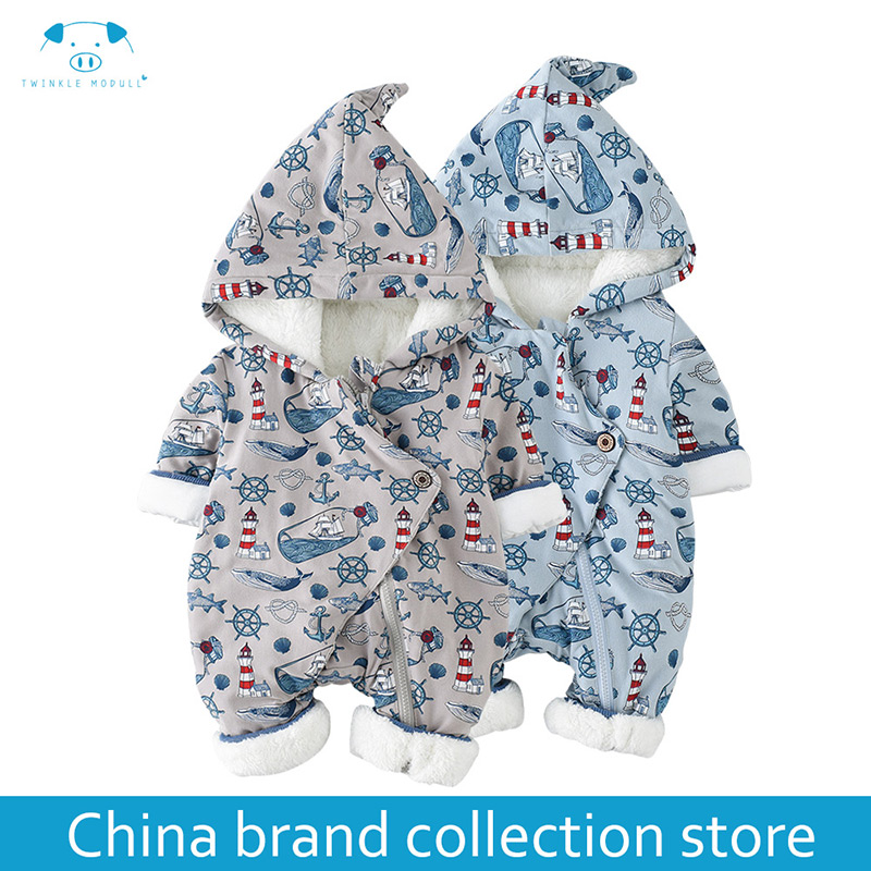 winter rompers newborn boy girl clothes set baby fashion infant baby brand products clothing bebe newborn romper MD170D014 2pcs set baby clothes set boy