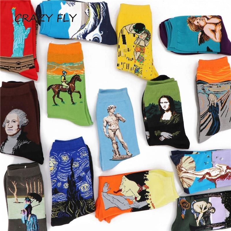Otoño e Invierno de moda Retro abstracto pintura al óleo de arte feliz Calcetines de las mujeres de los hombres de la Navidad, Ginebra, chocolate, vino, si puede leer esto traer vino de diseño de Van Gogh, calcetín de Navidad