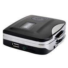 Кассета MP3 конвертер, скрытые старый Кассетный к MP3 сохранить в usb флэш-диск непосредственно, нет необходимости PC, простота в эксплуатации и взять