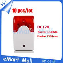 Mini Wired Alarm Siren with Stroble flash light 12V DC Buzzer