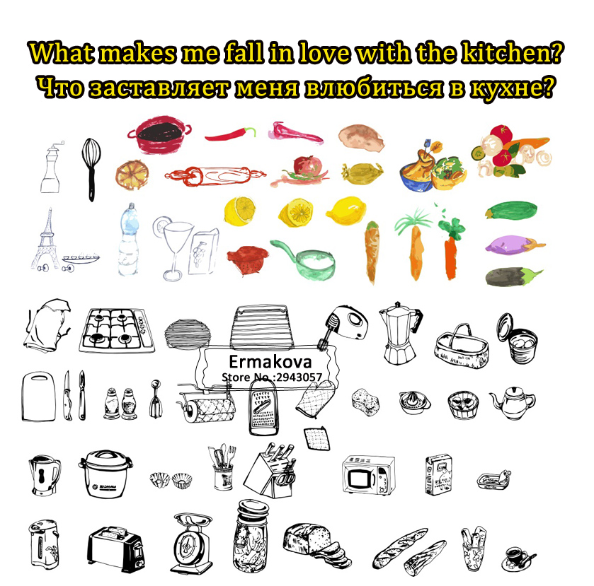 Kitchen_tools_clip_art-7