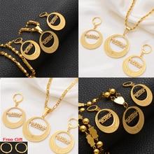 Anniyo комплекты ювелирных изделий с кулоном, ожерелья, серьги золотого цвета, ювелирные изделия Marshall, этнические свадебные подарки#107121
