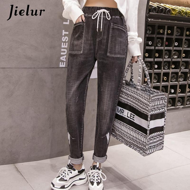 Jielur Striped Cool Boyfriend Style Women   Jeans   Plus Size High Street S-5XL Harem   Jeans   Harajuku Leisure Winter Pants Denim 2019