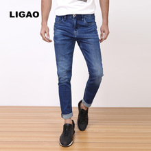 LIGAO 2017 Men's Jeans Pencil Pants Washable High Elastic Stretch Trousers Slim Pant Mens Denim Jeans Plus Size Summer Spring
