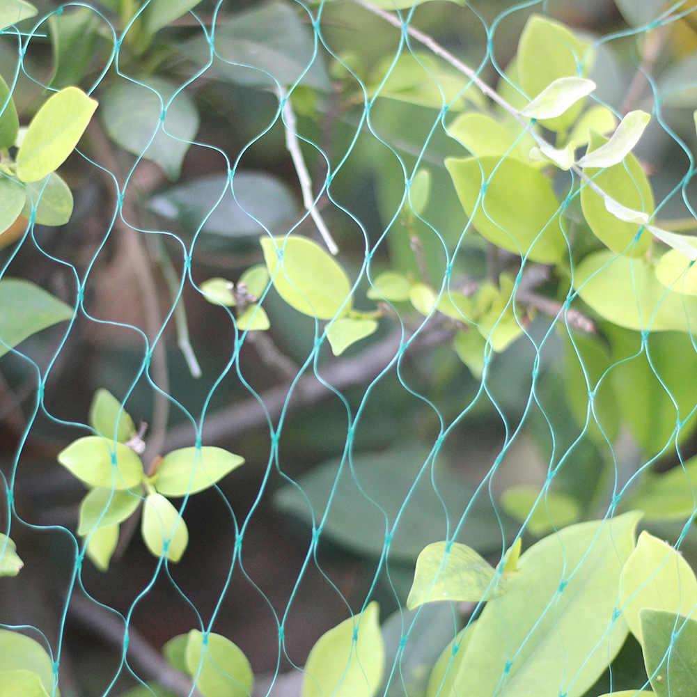 2*15 М-2 см Анти птичья сеть рыболовная сеть ловушки защита сельскохозяйственных культур фруктовое дерево овощи цветок садовая сетка защита борьба с вредителями