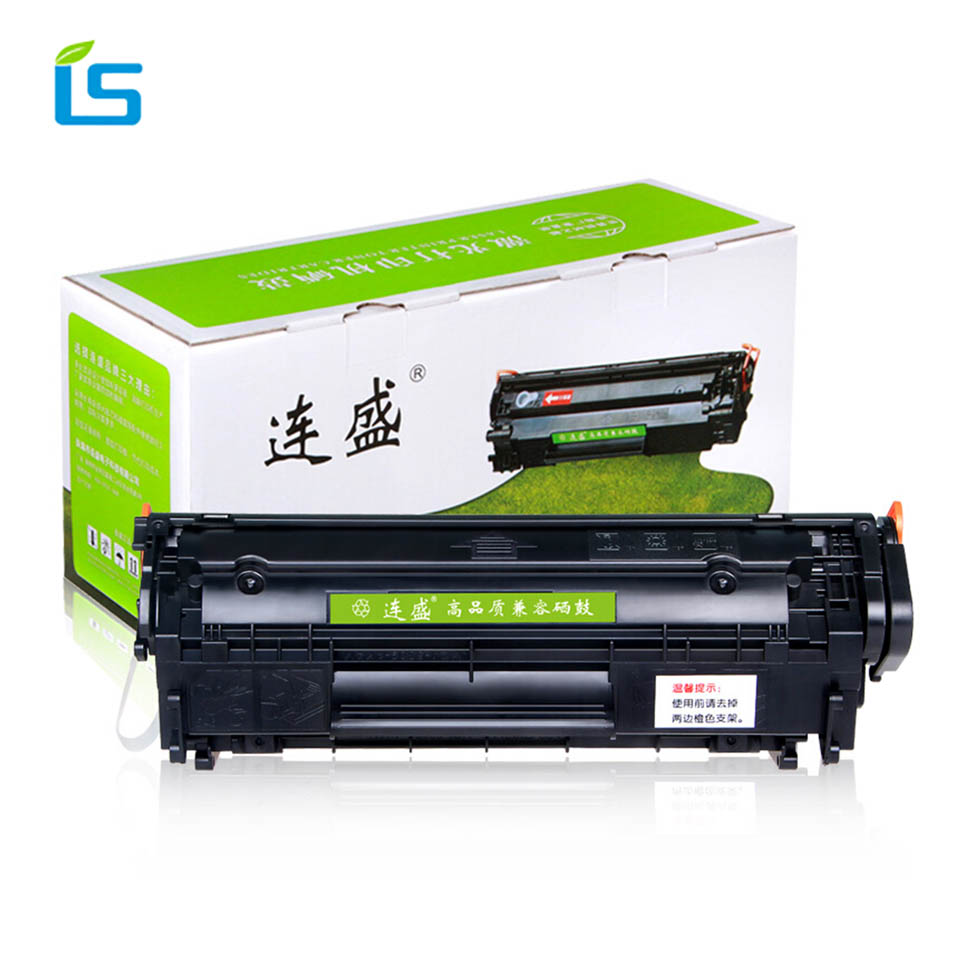 цены на 1Pcs CRG 303 103 503 703 FX-9 compatible toner cartridge for Canon LBP 2900 3000 Fax L100 110 120 160 MF4150 4120 4680 printers