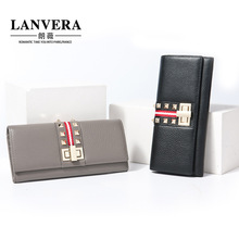 Korean version of the long section of Ms. fashion leather lock rivets purse clutch