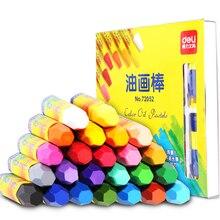 Масляные пастели нетоксичные безопасные восковые карандаши для рисования для детей, студенческие товары для рукоделия, мягкие мелки, Подарочные Масляные карандаши для рисования