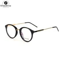 EE Mulheres Vidros Do Vintage Óculos De Armação Redonda Óculos Homens Quadro Óptico Óculos de Armação Oculos de grau Masculino