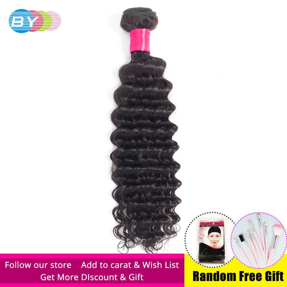 Бразильские волнистые пучки бразильских волос можно купить 1 шт. 100% Remy человеческие волосы для наращивания бразильские пучки волос