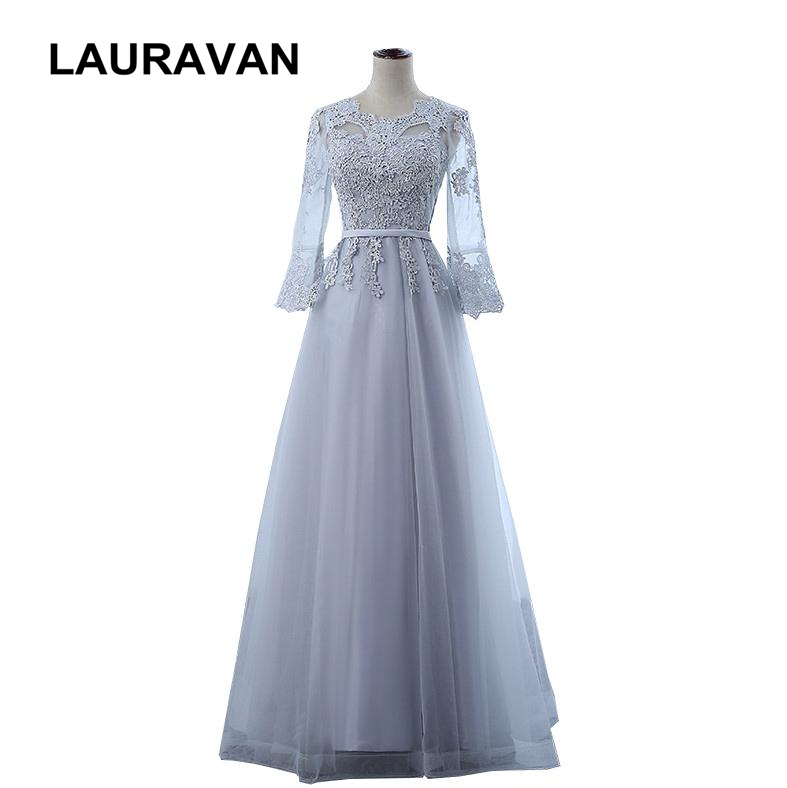 Modest Robes De Soiree Sweet 16 Modest Sleeved Bridesmaid Tulle Dress Girls Ball Gowns Special Party Dresses Pageant Gowns 2019
