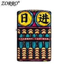 Zorro Lighter Gasoline Kerosene Oil Petrol Refillable  Metal Fashion Men Cigarette Lighters