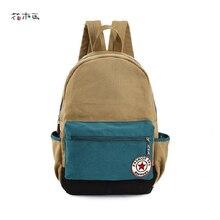 Мульти-карман большой Ёмкость женский Школьные ранцы довольно Стиль хит Цвет рюкзак изысканный Нитки уникальный рюкзак C1