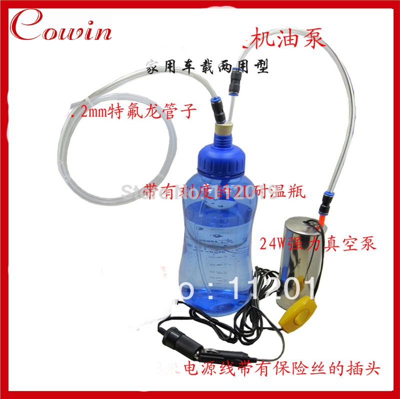 Free Shipping Auto Vacuum Electric Oil Extractor Changer Pump 12v Engine Sel Scavenge Suction