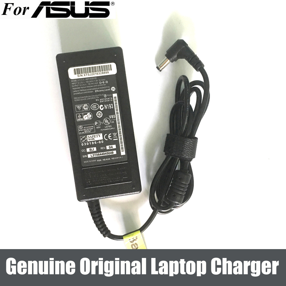 Asus X501U Notebook USB Charger Plus Driver for Windows Mac
