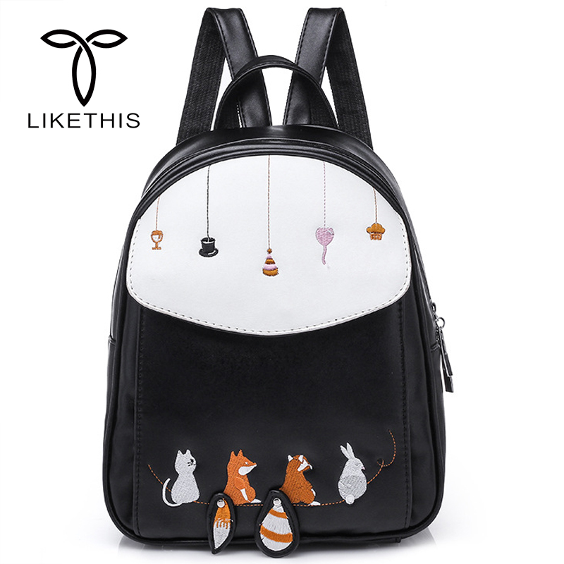 Women PU Leather Backpack Fashion Composite Bag Embroidery Cute Cartoon Female Shoulder Bags School Backpacks For Teenage Girl ljt 2017 winter creative personality women shoulder bag 3d stereo cool dog pu leather cute cartoon backpack travel