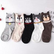 MAXIORILL Мультяшные счастливые носки женские носки короткие женские носки calcetines mujer divertido напечатанные kawaii милые носки средней длины набор#4