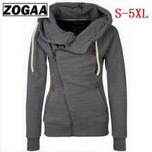 Sweatshirt cardigan hoodie coat for ladies hoodies