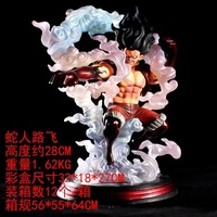 2019 One Piece 28CM MH MAX Snake Man Monkey D Luffy One Piece Snakeman Figure snake man Luffy Gear Fourth PVC Toys Model Gift
