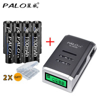 2017 Hot 4 Slots Universal Fast Charger LCD Intelligent Battery Charger With 4pcs AA 4pcs AAA