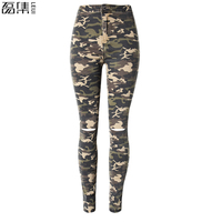 2017 Army Green Basic Pants Women Print Contrast Slim Pencil Pants Ladies Casual Fashion Street Style Pants Female plus size
