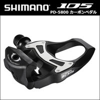 PD 5800 Road cycling self locking pedal 105 SPD SL Carbon clipless pedals