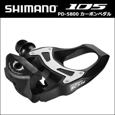 PD 5800 vélo de route auto-verrouillage pédale 105 SPD-SL carbone clipless pédales