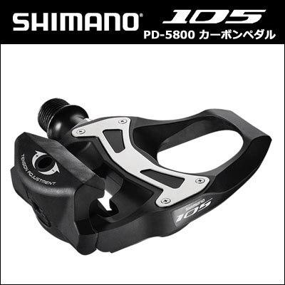 Pd 5800 estrada ciclismo auto-bloqueio pedal 105 SPD-SL carbono clipless pedais