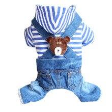 Полосатый Зимний комбинезон для собаки Теплый Животный узор перфорированный ремень брюки пижамы для домашних животных щенок кошка одежда для маленьких собак боди для чихуахуа
