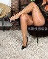 15D mulheres Sexy transparente óleo óleo de meias brilhantes brilhantes Sheer Sexy Glossy Stocking mulheres brilhante meia calça apertada FX12