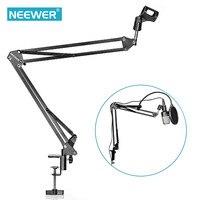 Neewer 3 Pack NW 35 Microphone Suspension Boom Scissor Arm Metal Stands Black