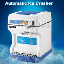 Ice Maker Commercial Electric Ice Crusher Automatic Snowflake Shaped Fast Shaving High Power Block Shaving Ice Machine 168