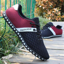 LAIDILANGTU new mesh mens shoes spring and autumn patchwork breathable Sneakers casual wild movement