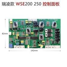 WSE200 WSE250 AC и DC алюминиевый сварочный аппарат панель управления Главная пластина потенциометра пластина
