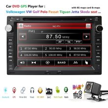 "Deux lecteur DVD de voiture addio Din 7 ""pour VW/Volkswagen/PASSAT/B5/MK5/GOLF/POLO/TRANSPORTER atuoRadio GPS Navigation BT1080P DAB + carte(China)"