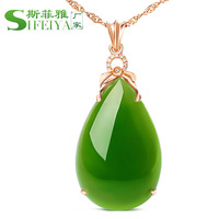 2019 Real New 10g 18k K Rose Gold Inlaid Natural Jade Pendant Drop With Certificate Hetian Female Gloss White