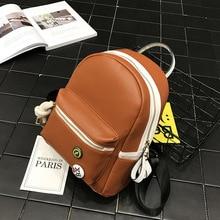 Сумка Персонализированные модные рюкзак Личи шаблон грубый веревки в полоску школьная ветер дорожная сумка